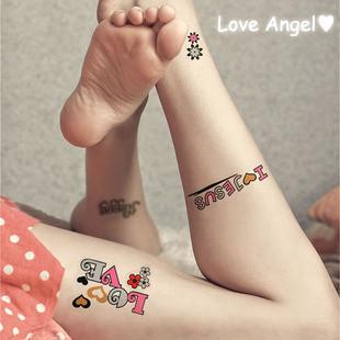 爱天使 纹身贴 防水 可爱卡通英文字母 彩色 love/happy 女 多图