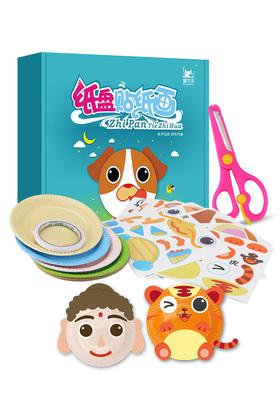 猫贝乐手工制作材料礼盒儿童玩具益智纸盘画diy剪纸工具套装