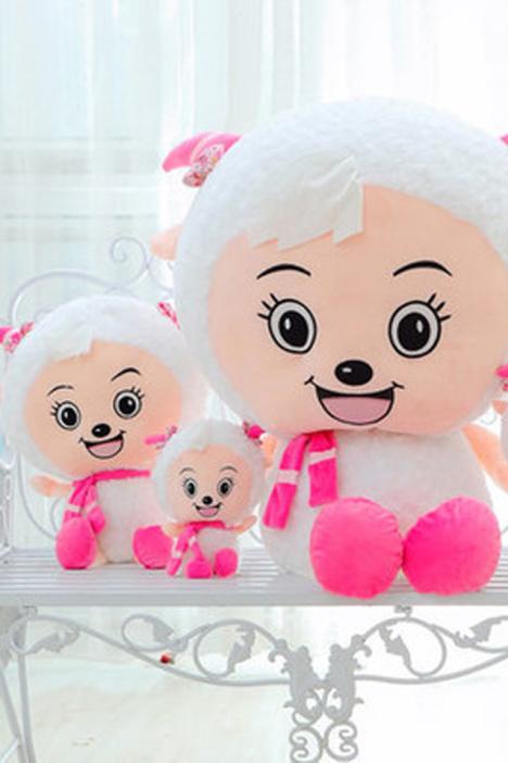 可爱卡通喜洋洋美洋洋毛绒玩具儿童玩具公仔生日礼物布娃娃玩偶