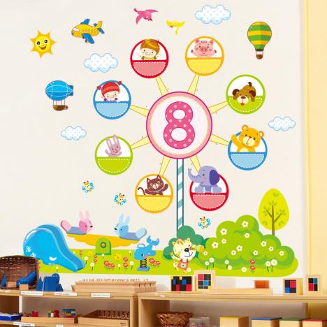 幼儿园教室布置墙面装饰贴画卧室儿童房卡通动物可