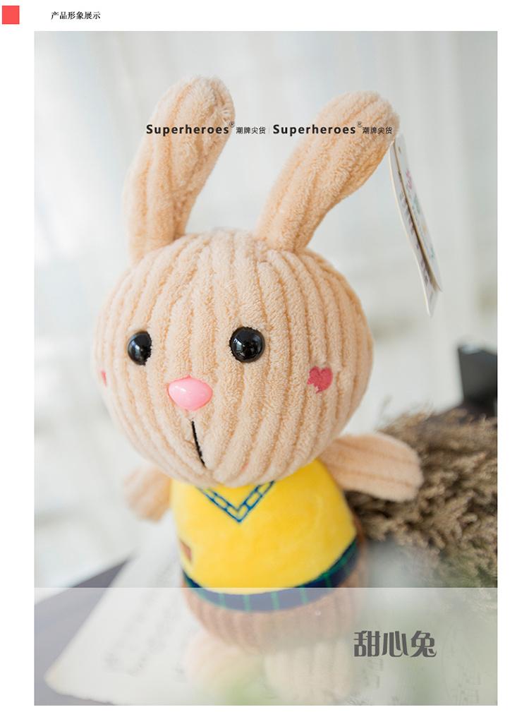 包邮可爱甜心小兔子毛绒田园家居兔公仔娃娃玩偶儿童