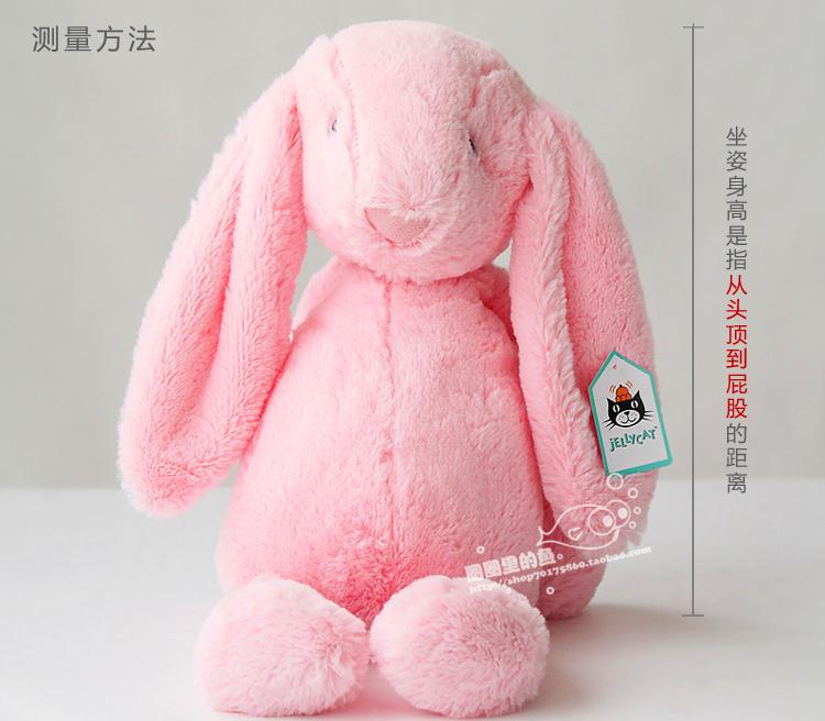 【长耳朵超柔软短绒兔兔毛绒玩具可爱呆萌明新款兔子