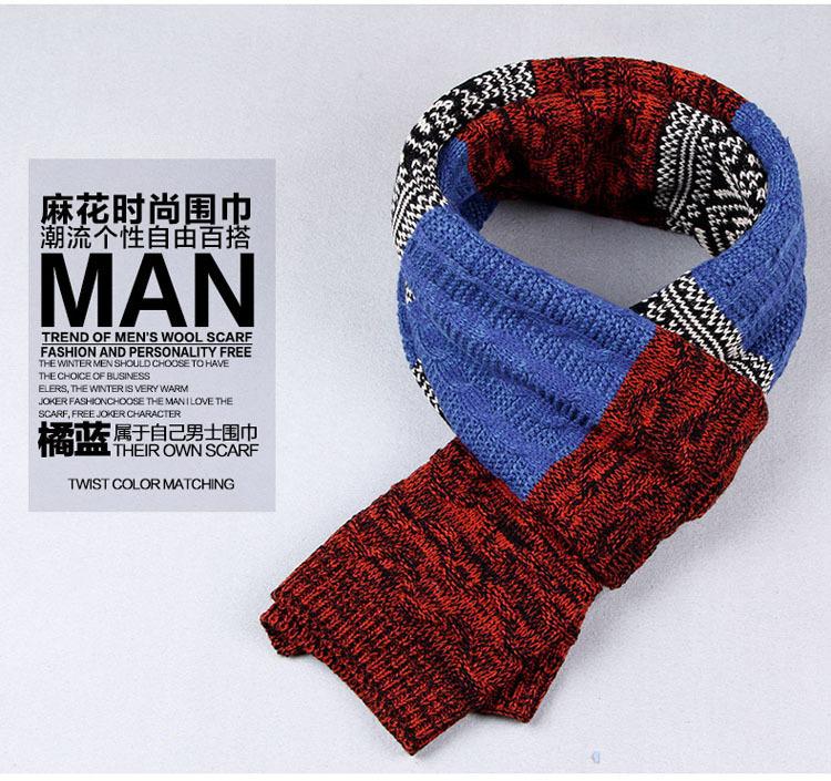 男士方形丝巾的系法图解