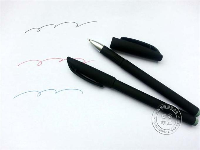 中性笔包邮韩国款0.5碳素笔笔芯黑笔晨光同质量文具水笔
