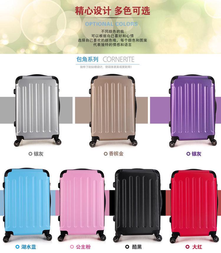 【万向轮拉杆箱女登机旅行箱学生行李箱包20寸24寸26