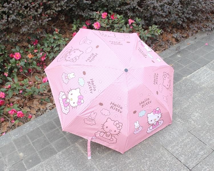 可爱小清新五折KT猫雨伞超轻短迷你口袋太阳伞防晒紫外线伞