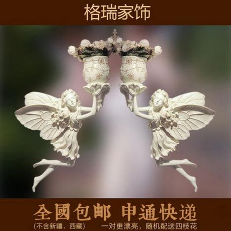 【欧式天使墙上挂件装饰品