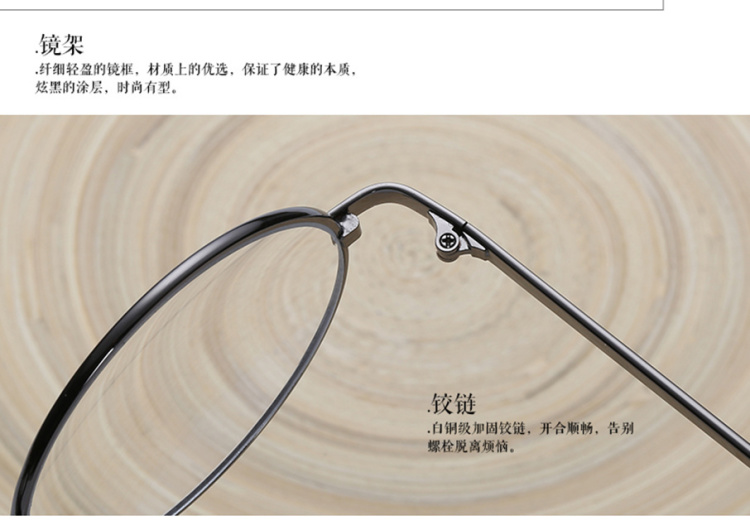 ice home新款复古圆形框架眼镜