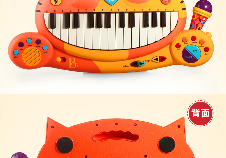 美国b.toys大嘴猫琴儿童卡通音乐电子琴玩具宝宝早教玩具图片